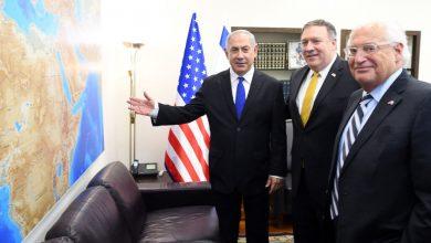 Photo of David Friedman violates federal law