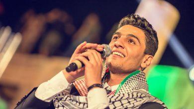 Photo of Israel withdraws Palestinian pop artist's permit
