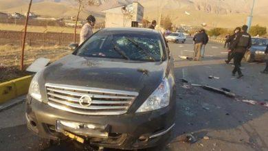 Photo of Lead Iranian scientist killed in Tehran