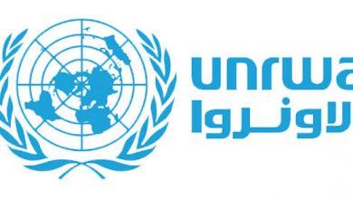 Photo of UK pledges more than 20 million dollars for UNRWA