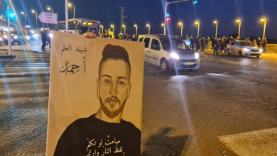 Photo of Thousands mourn Palestinian student killed by Israeli police